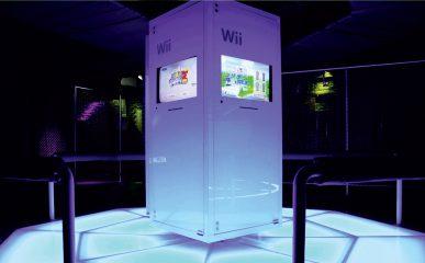 Wii Kulesi